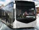 Şehir Otobüsü Oyunu Bu oyunda şehirinizin otobüscüsü olarak çalışmaktasınız.Oyun başlad...